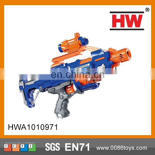 Electric War Fighting Sound Toy Gun For Kids