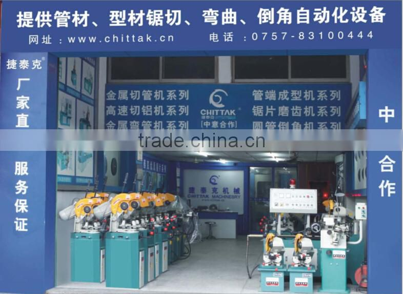 Automatic Steel/Stainless Steel/ Aluminium / Copper/ Iron Pipe/Tube / Profile Cutting Saw Machine