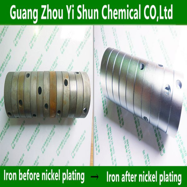 Low temperature environmentally friendly chemial nickel-plated agent