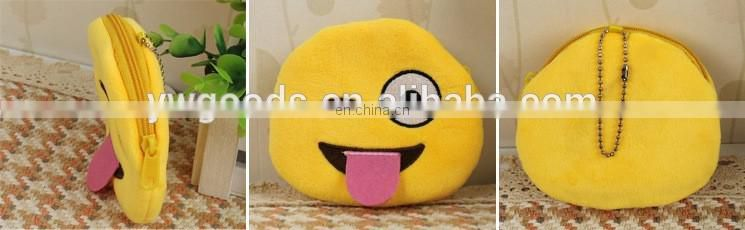 creative plush emoji coin purse with plastic keychain