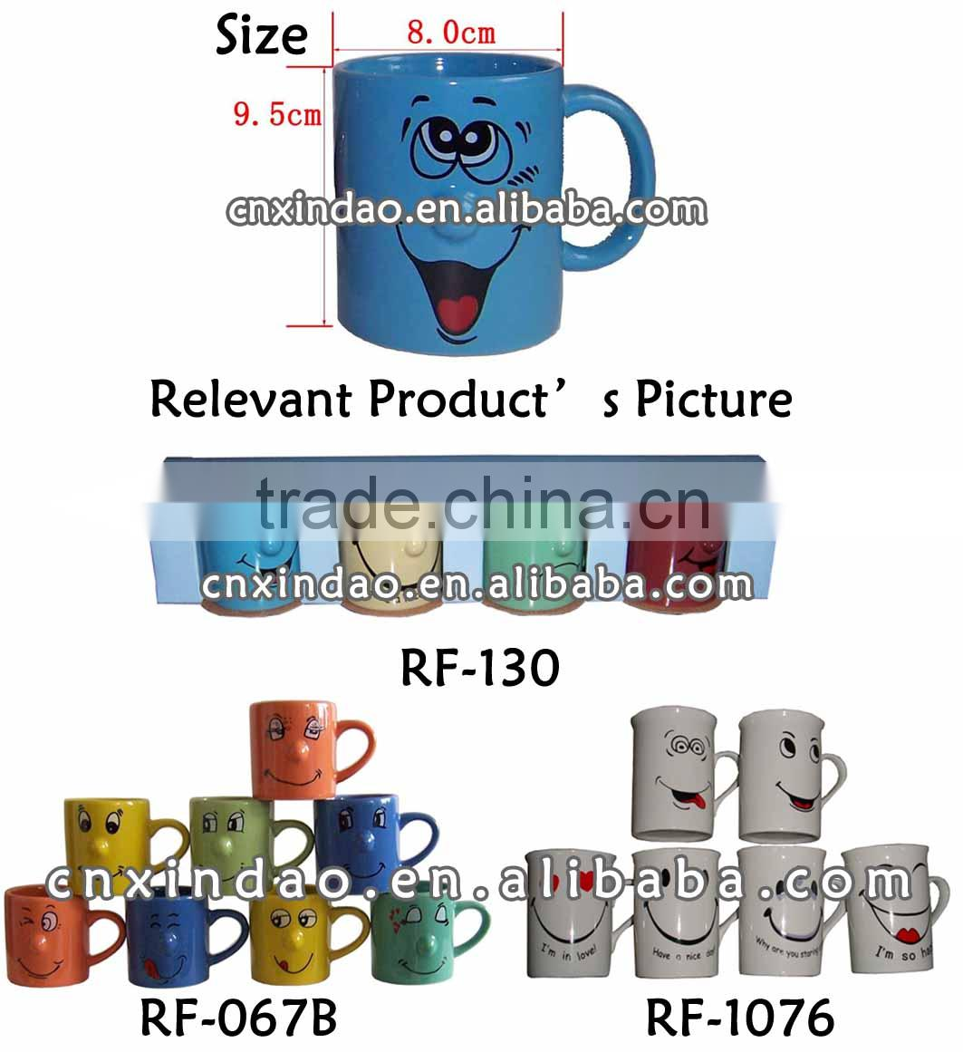 Can Shape Zibo Manufacure Smile Face Print Promotional Porcelain Coffee Mug with Gift Box