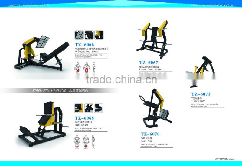 Free Weight Machine / Plate Loaded machine / TZ-6064 Seated Row