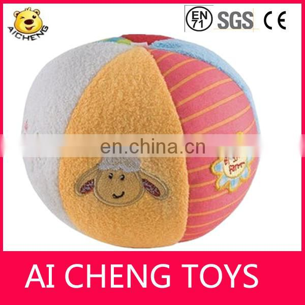 Customize cartoon knobby ball plush toy for baby