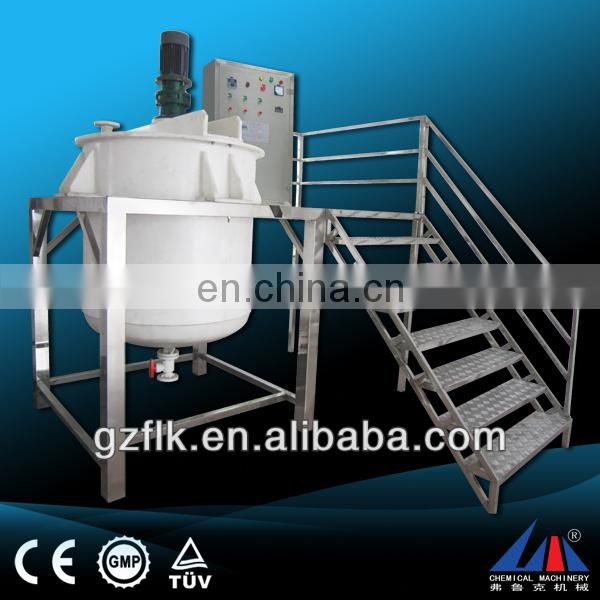 Good quality FLK industrial mixer /double jacketed mixing tank/fertilizer blending machine