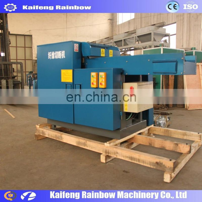 CE approved Professional old cloth cut machine Fabric/Textile Waste/Cloth/Fiber/Glass Fiber Cutting Machine|Fiber Crushing Machi
