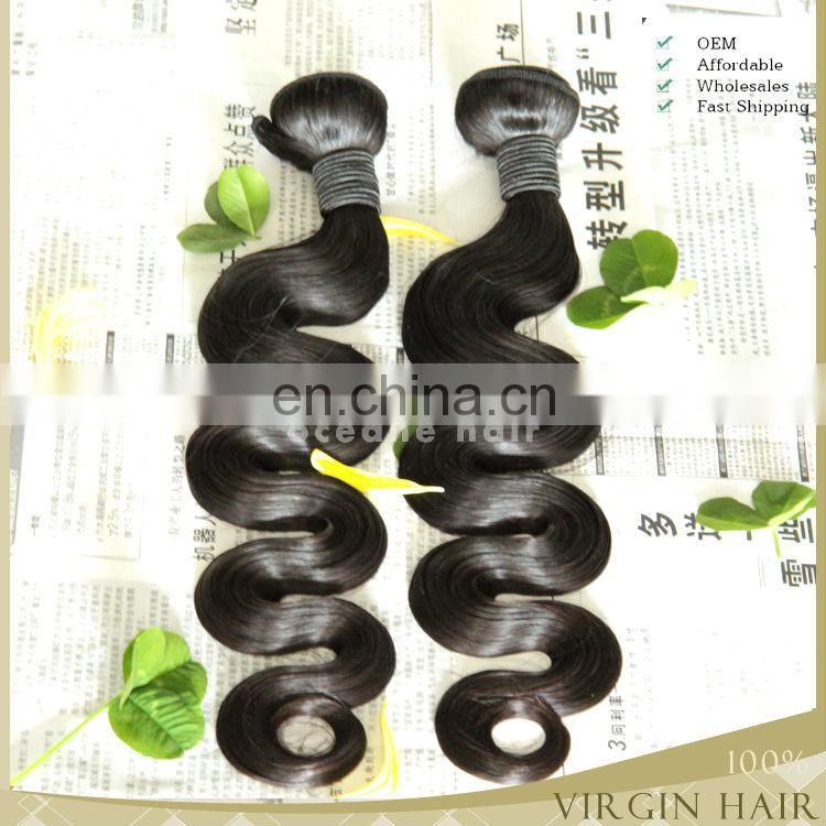 brazilian virgin hair brazilian hair 32 inch