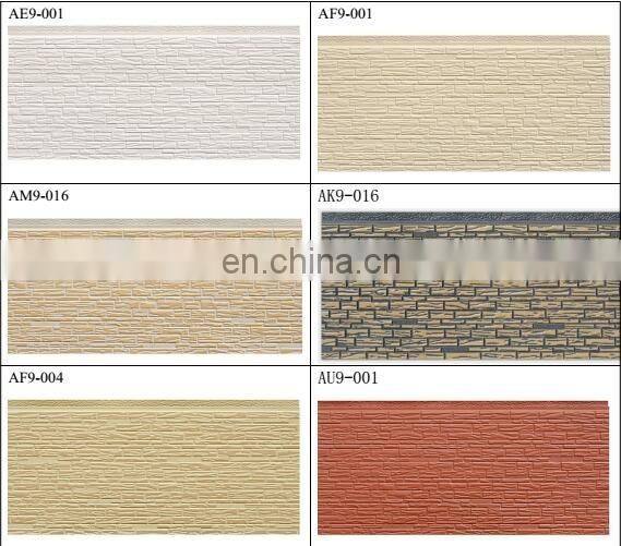 Decorative Installation Rock 3D Exterior Wall Sandwich Panel Price