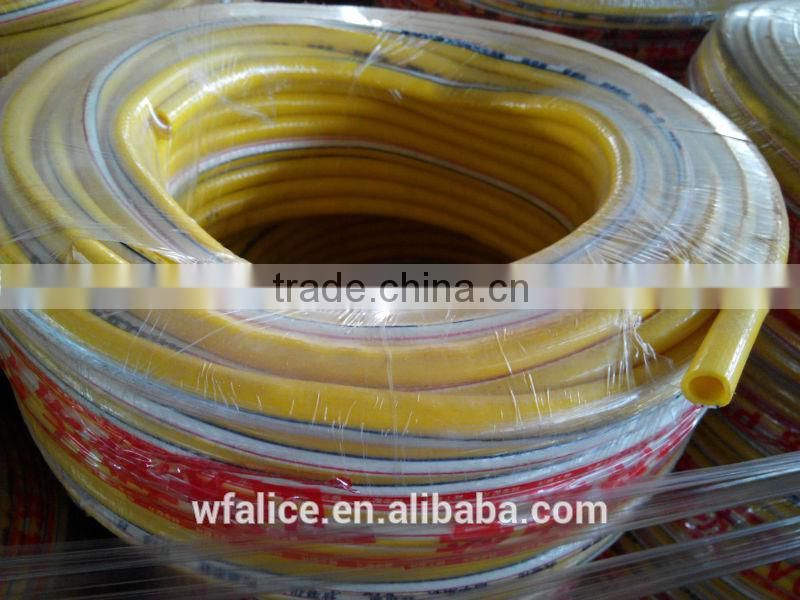 9mm pvc flexible yellow gas hose pipe