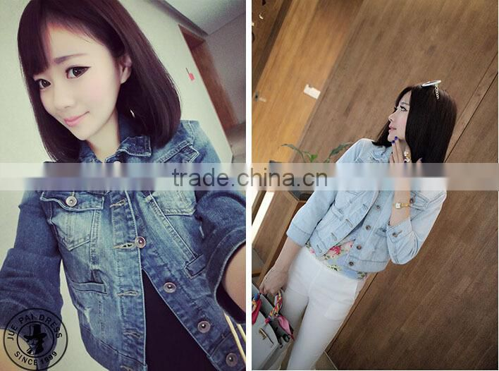 2015 Latest Young Girl Short Denim Jean Jacket Wholesale