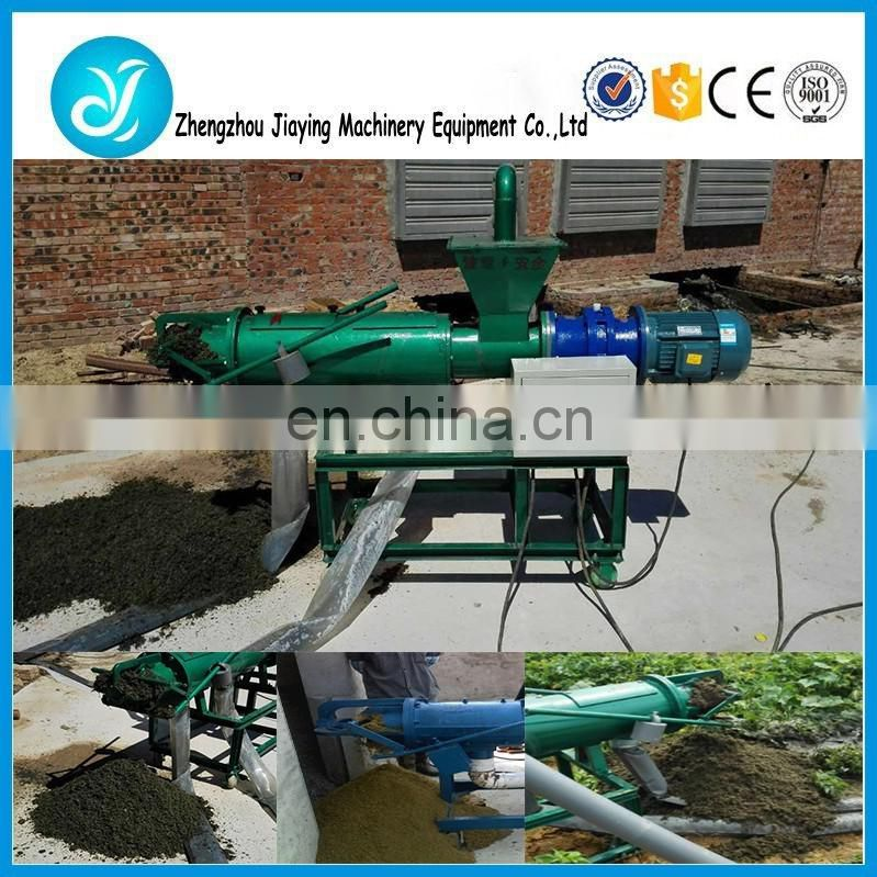 High effiency automatic animal dung dewater machine