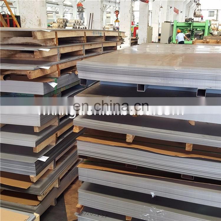 NO.1 Hot rolled stainless steel sheet AISI 310S