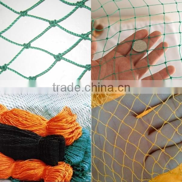 Lowest price and high quality Fishing Nets knotted