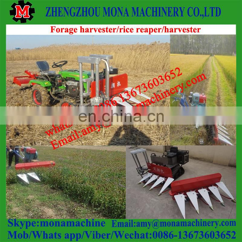 Low Energy Consumption Long Service Time combine harvester for beans