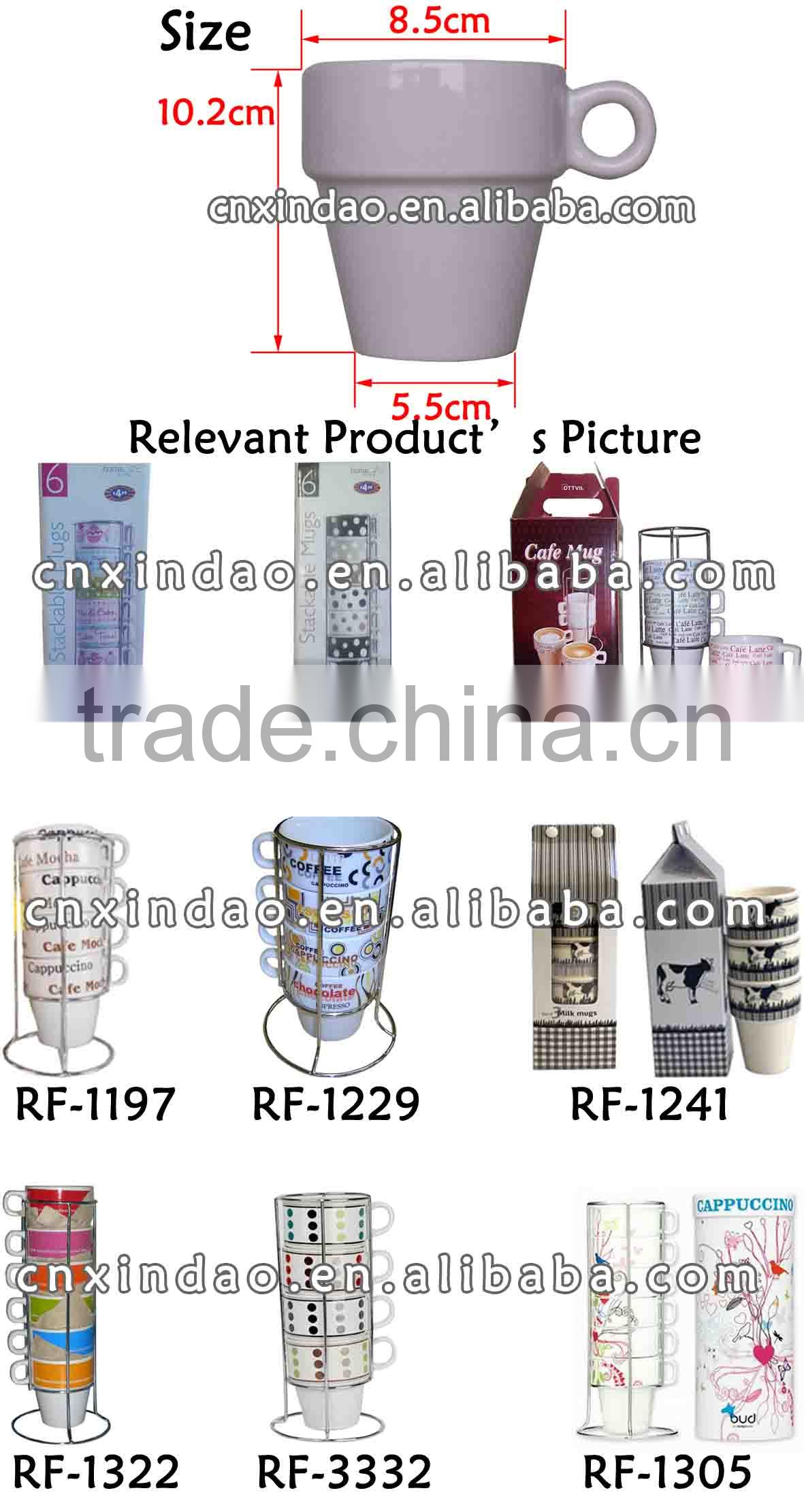 Custom Designed Promotional Porcelain Stackable Coffee Mug with Rack for Tableware