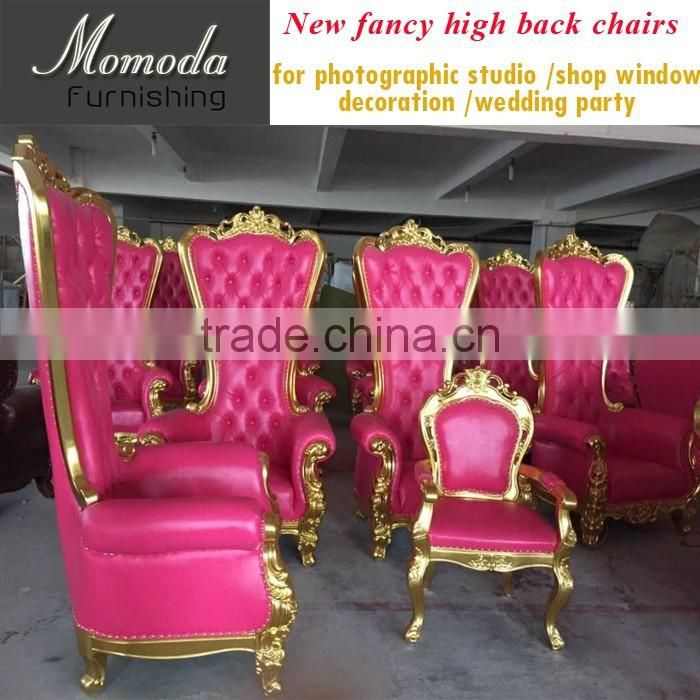 YM01 Royal Wedding Cheap Color High Wing Back Chairs of commercial ...