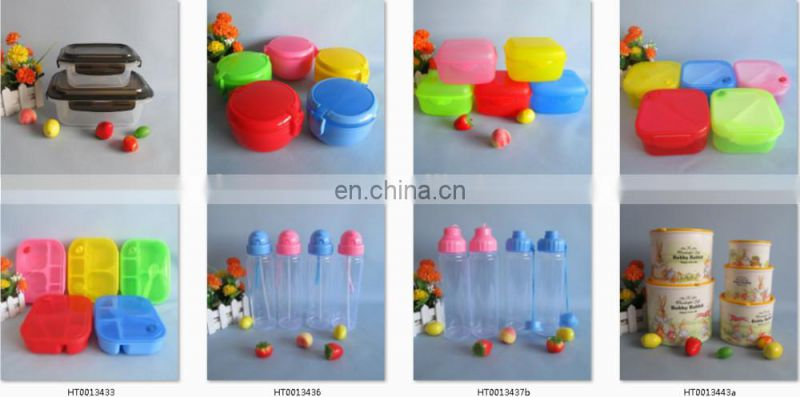 300ml small mini plastic measuring jug
