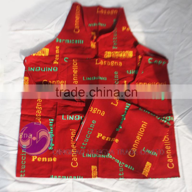 Qingdao Shandong wholesale custom printed cooking apron and kitchen towel set