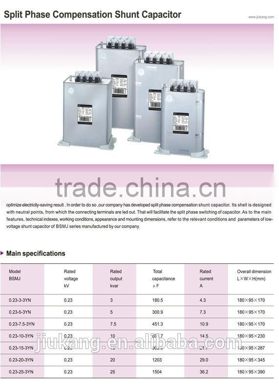 low voltage power capacitor 440v BSMJ series korea type capacitor