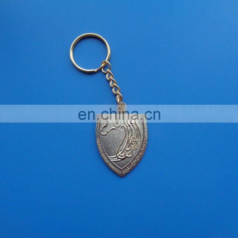 special shaped bar pub promotional gifts customized soft enamel metal key chain