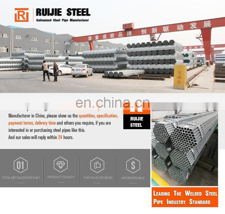 galvanised pipe erw welded steel tube and pipe circular tube