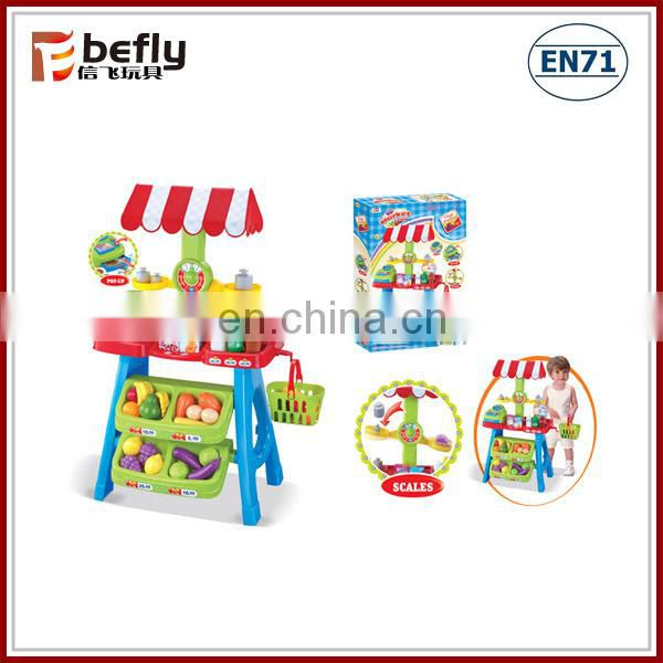 Little girl pretend play plastic cleaning trolley toy set