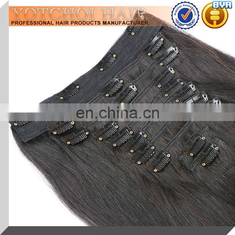 Cheap 100% Virgin Remy Brazilian Hair Clip In100 Human Hair Clip Hair Extensions