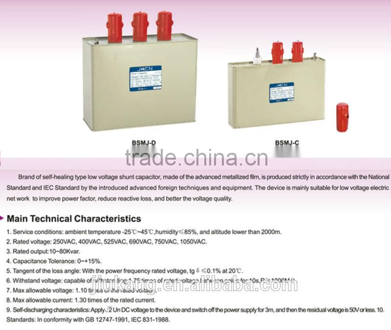Capacitor for Power Factor Correction ( Good Quality, with CE)