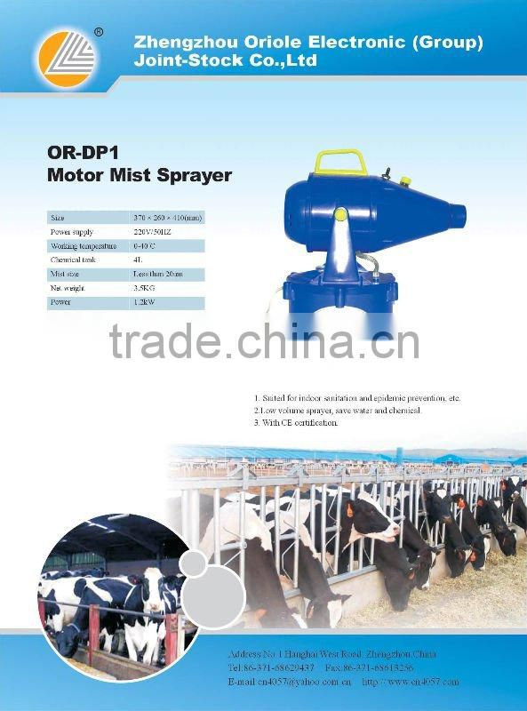 Tractor orchard Sprayer