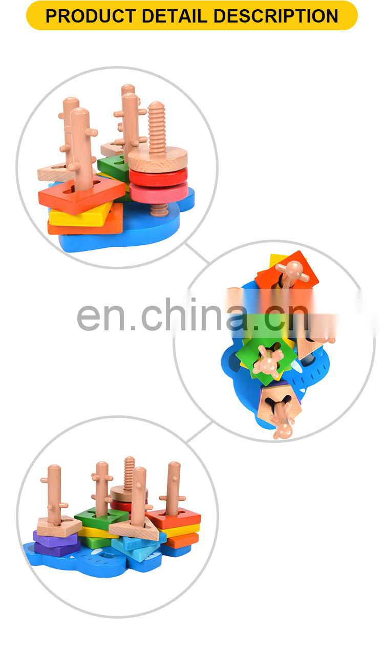 best selling 16pcs wooden building block Elephant platform kids toys wooden