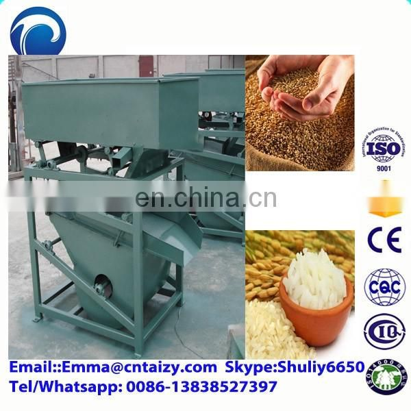 Wheat and rice impurity cleaner machine Grain and stone separating machine Grain and stone sorting machine