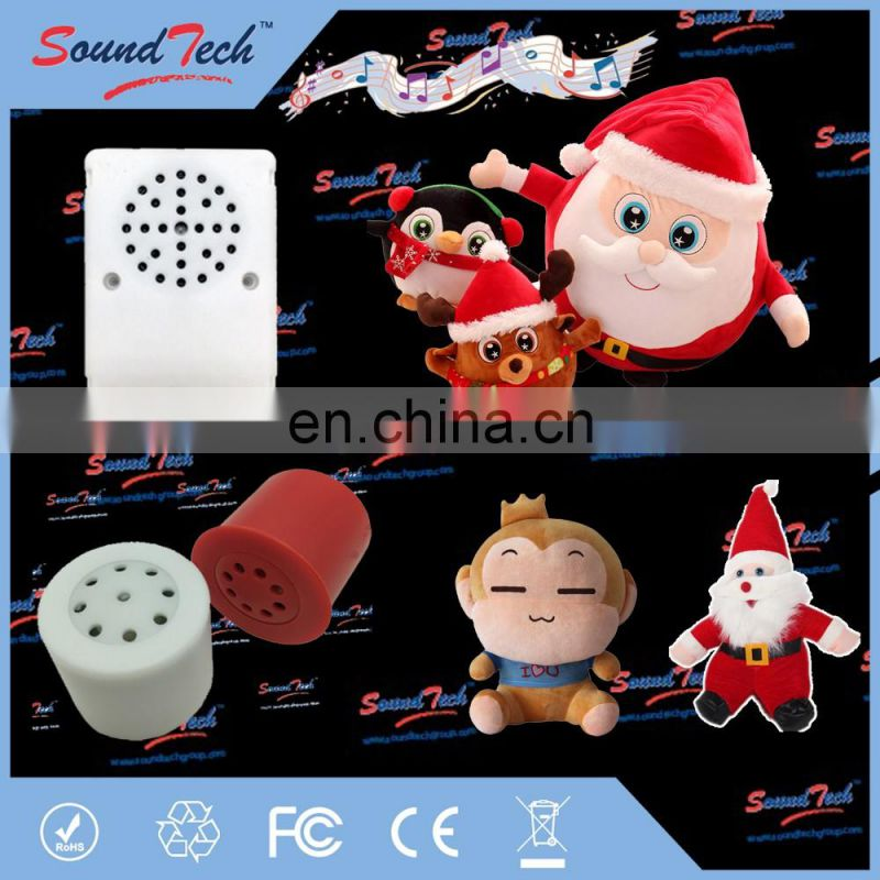 Electronic Components recordable voice box for plush toys