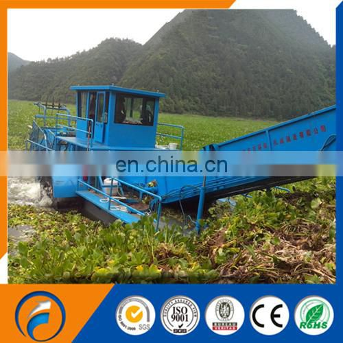 Self-unloading DFGC-110 Water Hyacinth Harvester for Sale Image