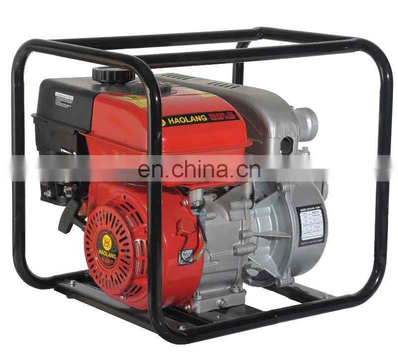 Farmland irrigation water pump spray pump agricultural diesel water pump Image