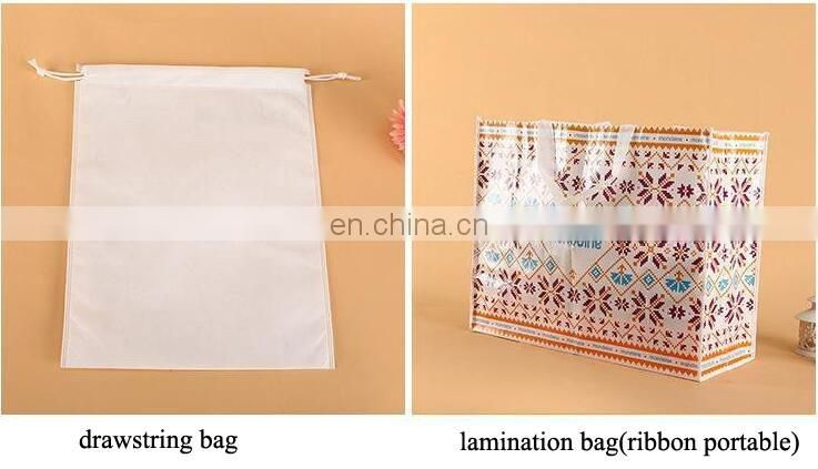 non woven bag,portable bag,environmental protection bag,blank advertisement bag RD-OB009