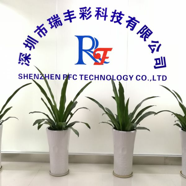 Shenzhen Refinecolor Technology Co.,Ltd.