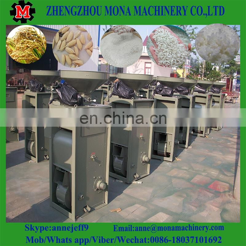 Automatic Rice Mill for Sale / Rice Mill Machinery Price / Rice Mill Equipment Image