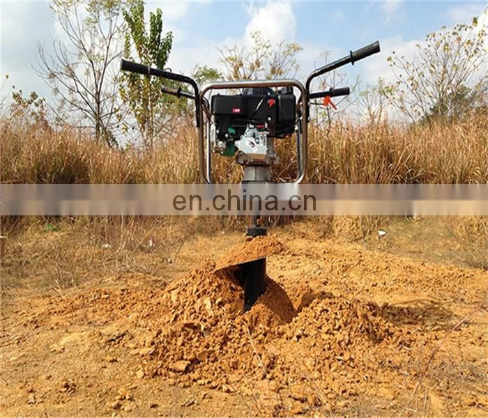 Tree planting digging and ground hole drilling machine