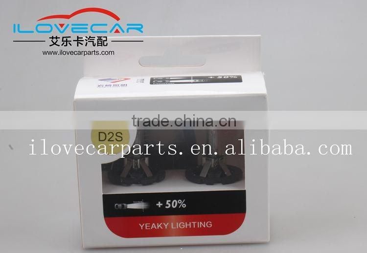 YEAKY OEM Xenon HID d2s with 3 years warranty 50% BRIGHTER than XENON LIGHT
