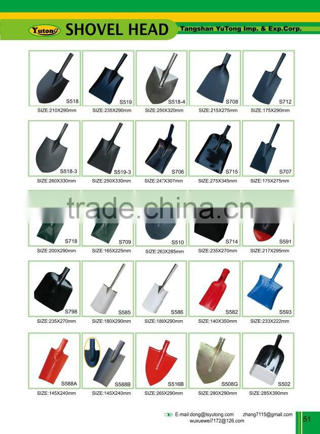 S6633 shovel D HANDLE