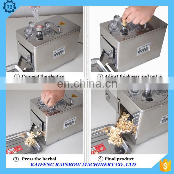Professional Industrial herbal slicing chipping cutting machine