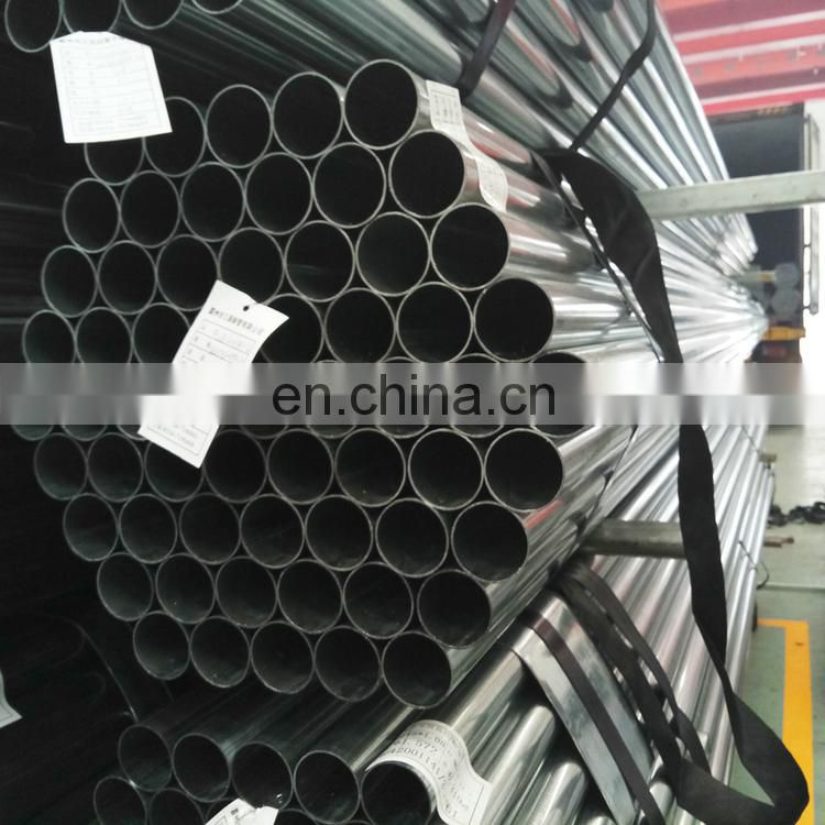 Construction building materials galvanized steel pipe, steel scaffolding pipe