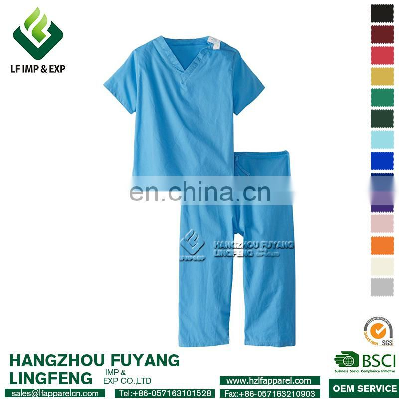 2017 Wholesale Sky Blue Medical Nursing Hospital Unisex Scrubs