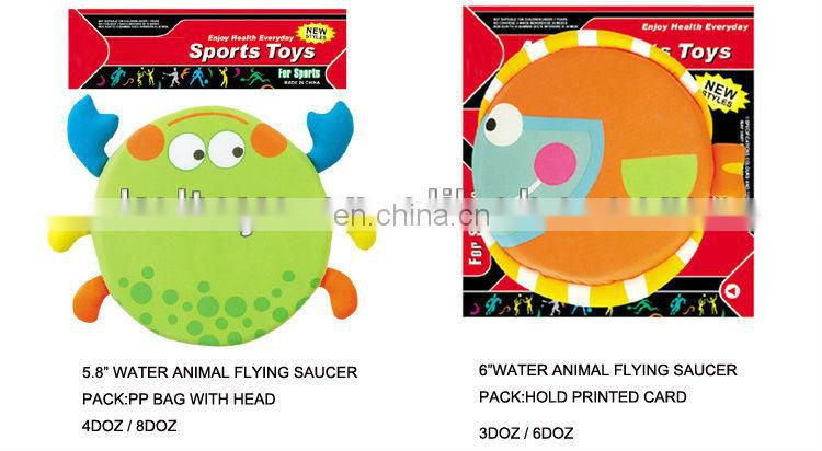 "9""sport toys animal cloth frisbee,wholesale frisbee"