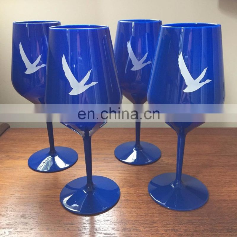 New Grey Goose Large Blue Goblet Acrylic Glass