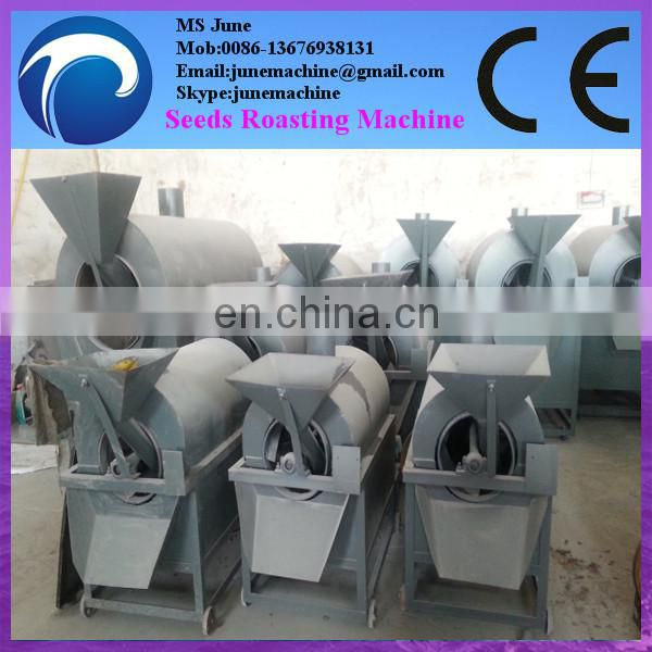 Factory supply oil seed roasting machine with Good Quality