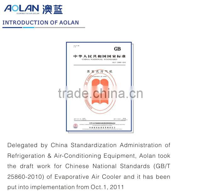 water air cooler pad / cooling pad production line / refrigeration cooling pad