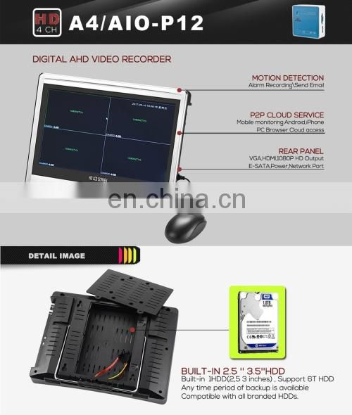 wholesale dropshipping COTIER A4AIO-P12 12.5 inch LCD Screen 4 Channel Dual Stream H.264 1080N AHD DVR, Support AHD / TVI / CVI