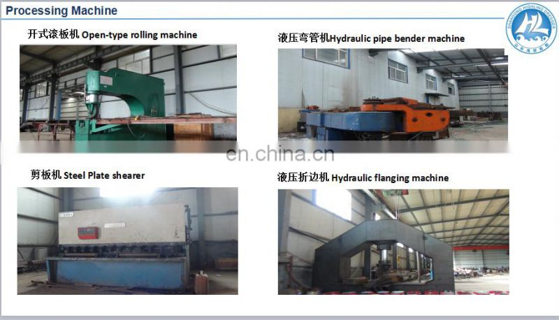 HL-C90 Highlig Fully Automatic River Clean Machinery(big type 90 kw)
