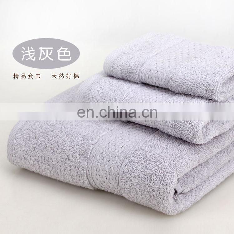 wholesale custom 100%cotton luxury towel sets