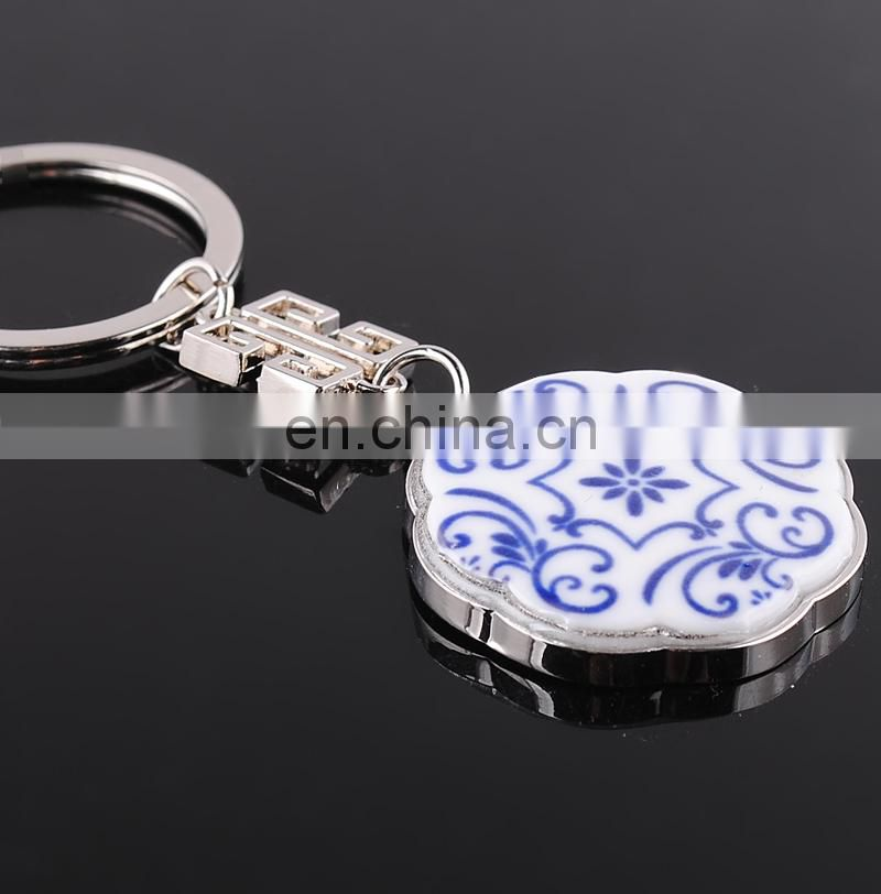 Winho Elegant Chinese element blue and white porcelain keychain